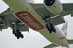 Самолет компании Emirates