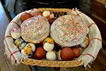 Традыцыйныя прадукты, якія беларусы нясуць у касцел на Вялікдзень