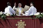 Папа Римский Франциск обратился к верующим и поздравил их с Пасхой
