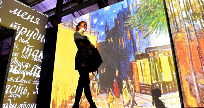 Выстава Ван Гог. Ажыўшыя палотны