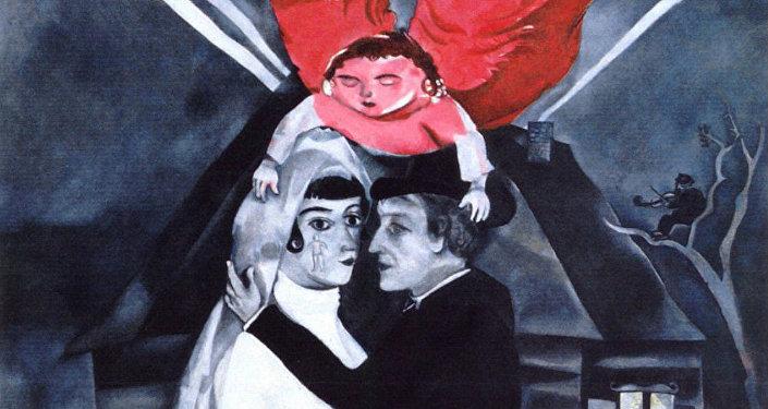 Марк Шагал, Свадьба