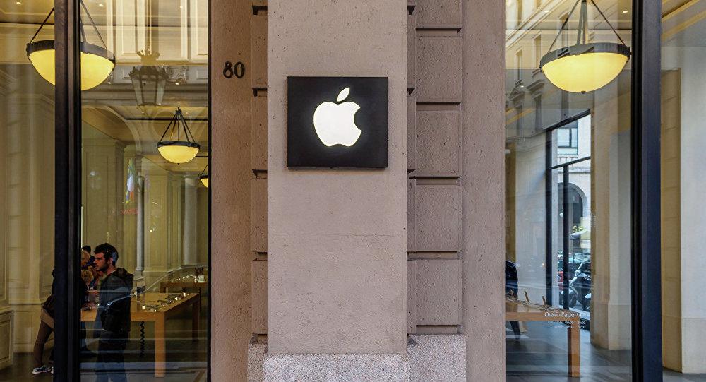 Крама Apple store