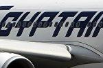 Самалёт кампаніі EgyptAir