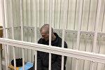 Приговоренный  к расстрелу Кулеш накануне рассмотрения кассации в зале Верховного суда