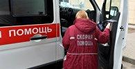 Врач скорой помощи