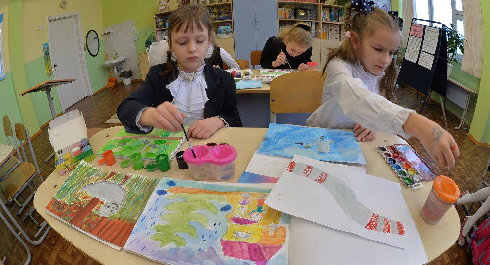 Урок выяўленчага мастацтва ў малодшай школе