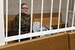 Инна Зубович, обвиняемая в убийстве своего трехлетнего сына