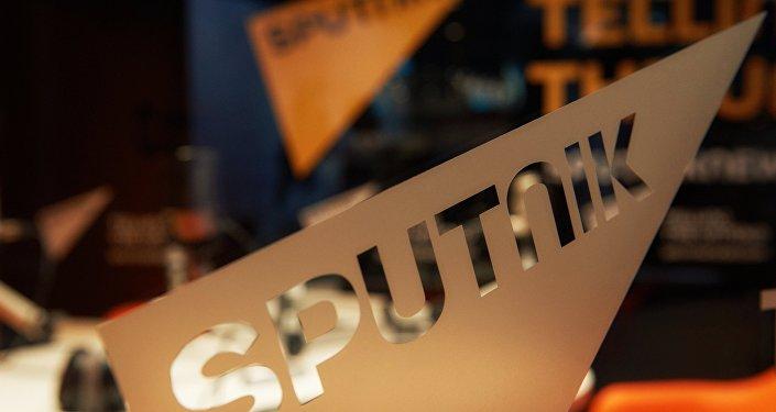 Павильон международного информационного бренда Sputnik