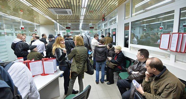 В Банке Москва-Минск