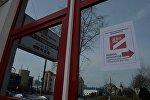 Выдача депозитов в Банке Москва-Минск