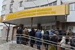 Агентство по гарантированному возмещению банковских вкладов