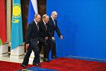 Президент России Владимир Путин, президент Казахстана Нурсултан Назарбаев и президент Беларуси Александр Лукашенко (слева направо)