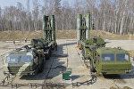 Зенитно-ракетный комплекс (ЗРК) С-400 Триумф