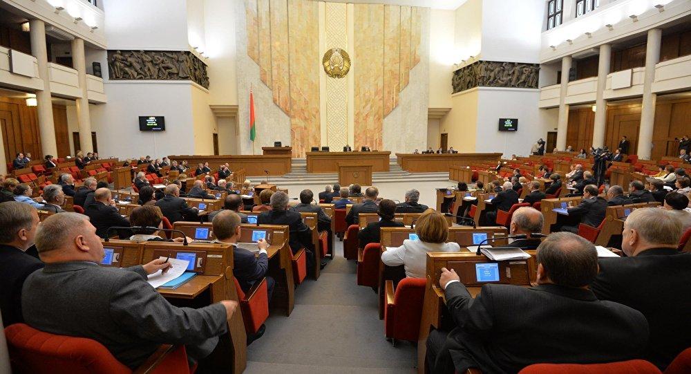 Восеньская сесія Палаты прадстаўнікоў