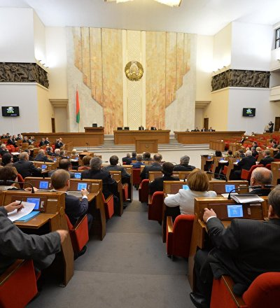 Осенняя сессия Палаты представителей
