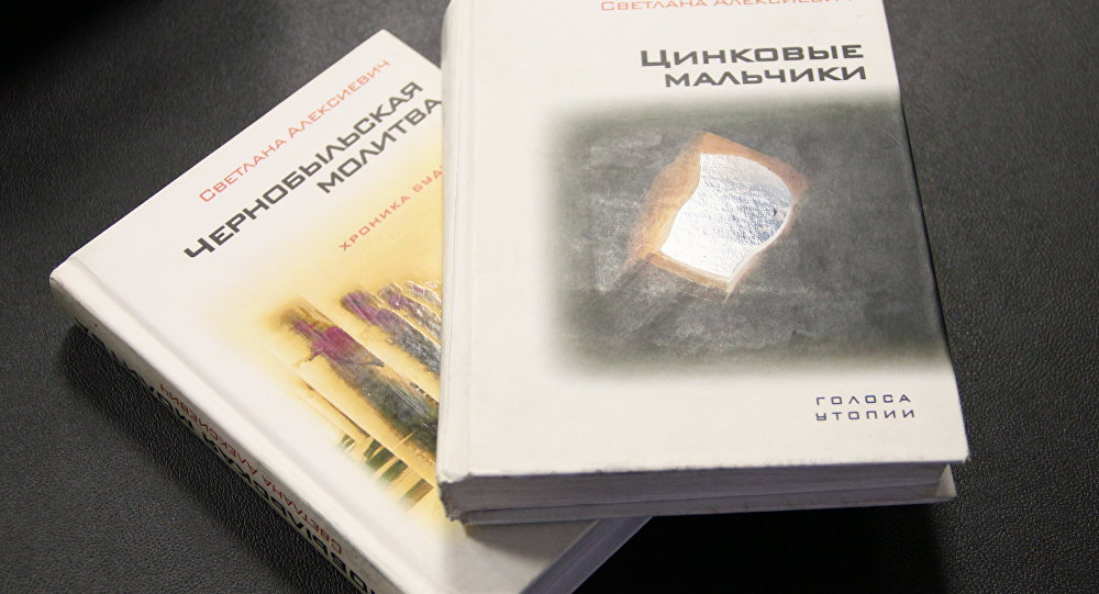 Кнігі Святланы Алексіевіч