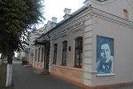 Музей Уладзіміра Караткевіча ў Оршы