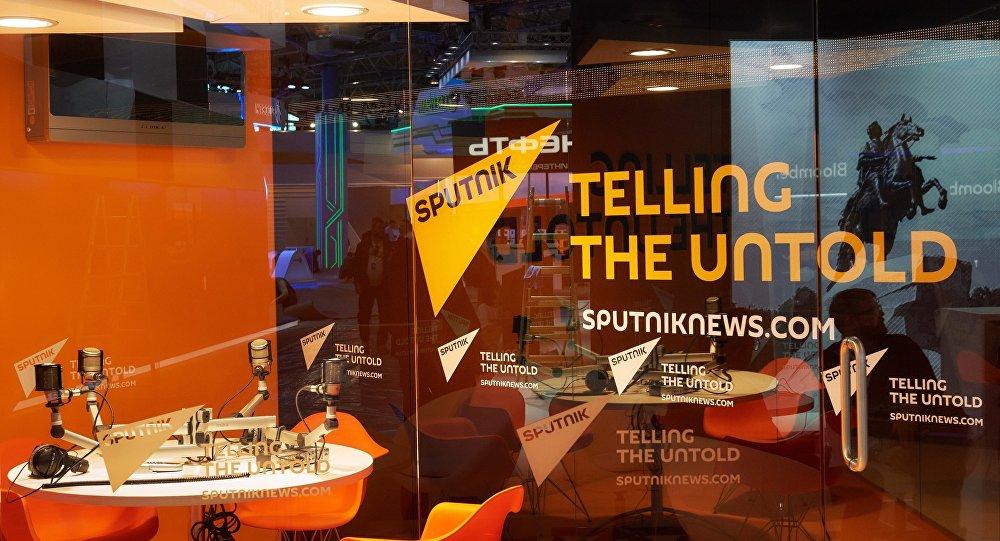 Павільён міжнароднага інфармацыйнага агенцтва Sputnik