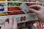 Установка новых ценников в Минске