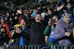 Болельщики на Борисов-арене радуются голу БАТЭ в ворота Байера.