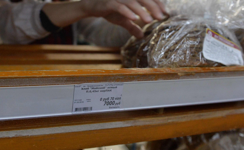 Новый ценник на хлеб