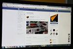 Аккаунт Sputnik Беларусь в соцсети ВКонтакте