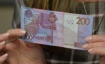 Белорусские деньги образца 2009 года