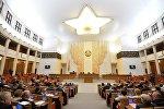 Осенняя сессия нижней палаты белорусского парламента