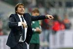 Итальянский футбольный тренер Антонио Конте