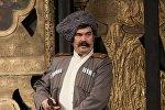 Шура Вергунов в роли генерала Чарноты.