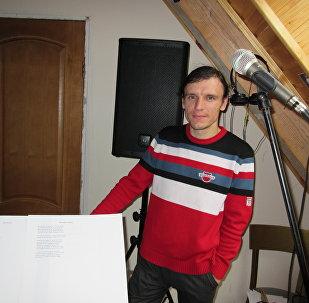 Андрэй Лугін, гурт Laudans