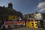 Дэманстранты заклікаюць людзей не браць удзел у рэферэндуме ЕС падчас акцыі пратэсту ў Амстэрдаме, Нідэрланды 3 сакавіка