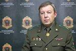 Руководитель пресс-центра Госпогранкомитета Александр Тищенко