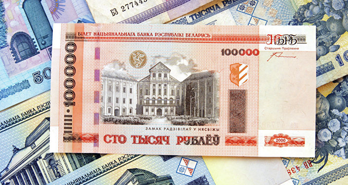 Сто тысяч белорусских рублей