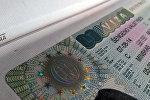 Шенгенская виза, архивное фото