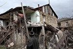 Разрушенный дом в одном из сел Мартакертского района в зоне карабахского конфликта