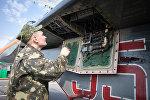 Обслуживания самолета ВВС РБ