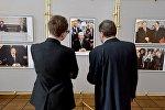 Фотовыставка Россия – Беларусь: 20 лет стратегического партнерства