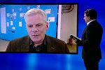 СПУТНИК_Представитель WikiLeaks предложил сделать общедоступными данные по офшорам