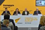 Открытие пресс-центра Sputnik