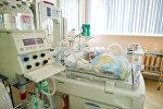 Отделение реанимации и интенсивной терапии для новорожденных