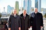 Президент России Владимир Путин, президент Казахстана Нурсултан Назарбаев и президент Беларуси Александр Лукашенко во время встречи в Астане