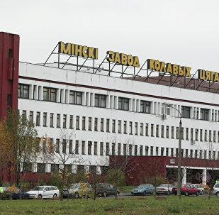 Будынак завода ААТ мінскі завод колавых цягачоў