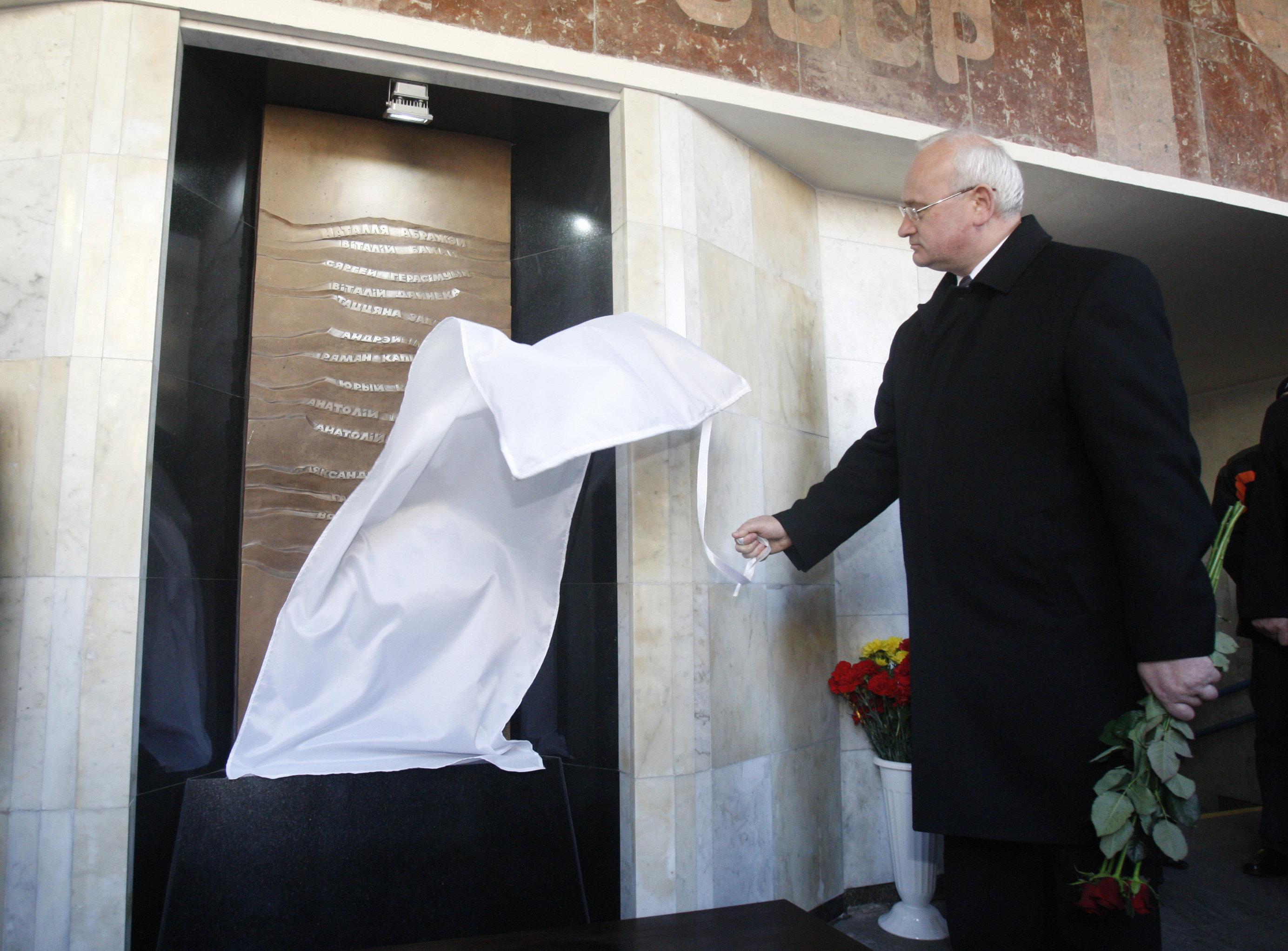 Открытие мемориального знака в память о жертвах теракта в метро