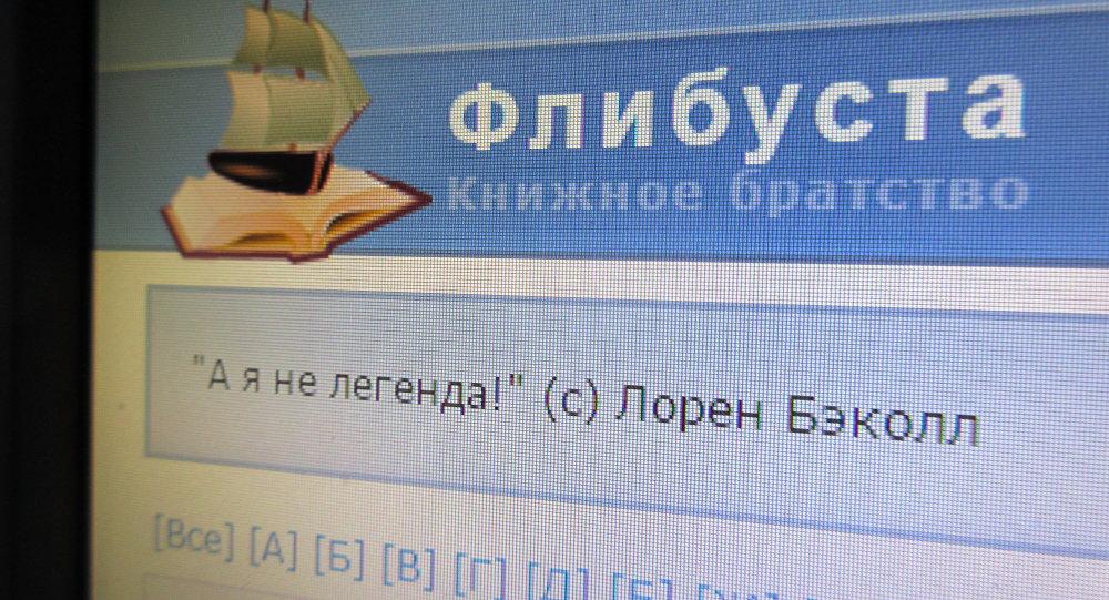 Сайт Флибуста