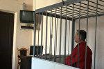 Георгий Жук в суде