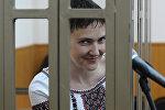 Гражданка Украины Надежда Савченко, обвиняемая по делу о гибели российских журналистов в Донбассе