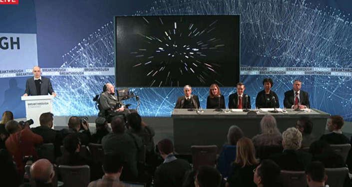 Спутник_К Альфе Центавра за 20 лет - Хокинг и Мильнер о межгалактическом зонде