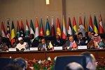 На саммите организации в 2015 году