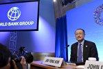 Экран с логотипом Всемирного банка